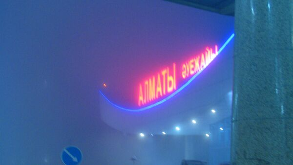 Aéroport d'Almaty - Sputnik France