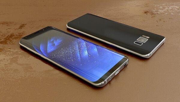 Samsung Galaxy - Sputnik France