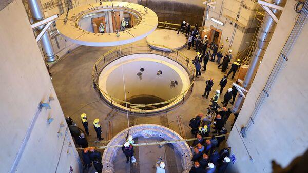 Réacteur nucléaire - Sputnik France