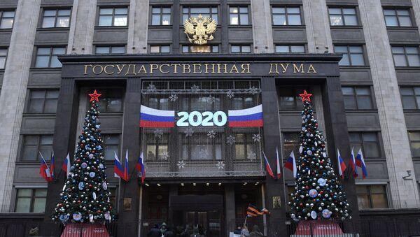 La siège de la Douma (chambre basse du parlement) russe - Sputnik France