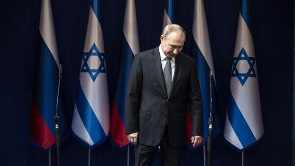 Poutine à Jérusalem - Sputnik France