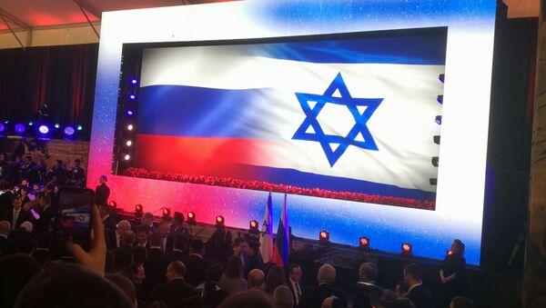 Memorial for victims of Siege of Leningrad is inaugurated in Jerusalem   - Sputnik France