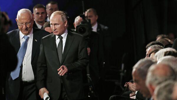 Vladimir Poutine à Jérusalem - Sputnik France