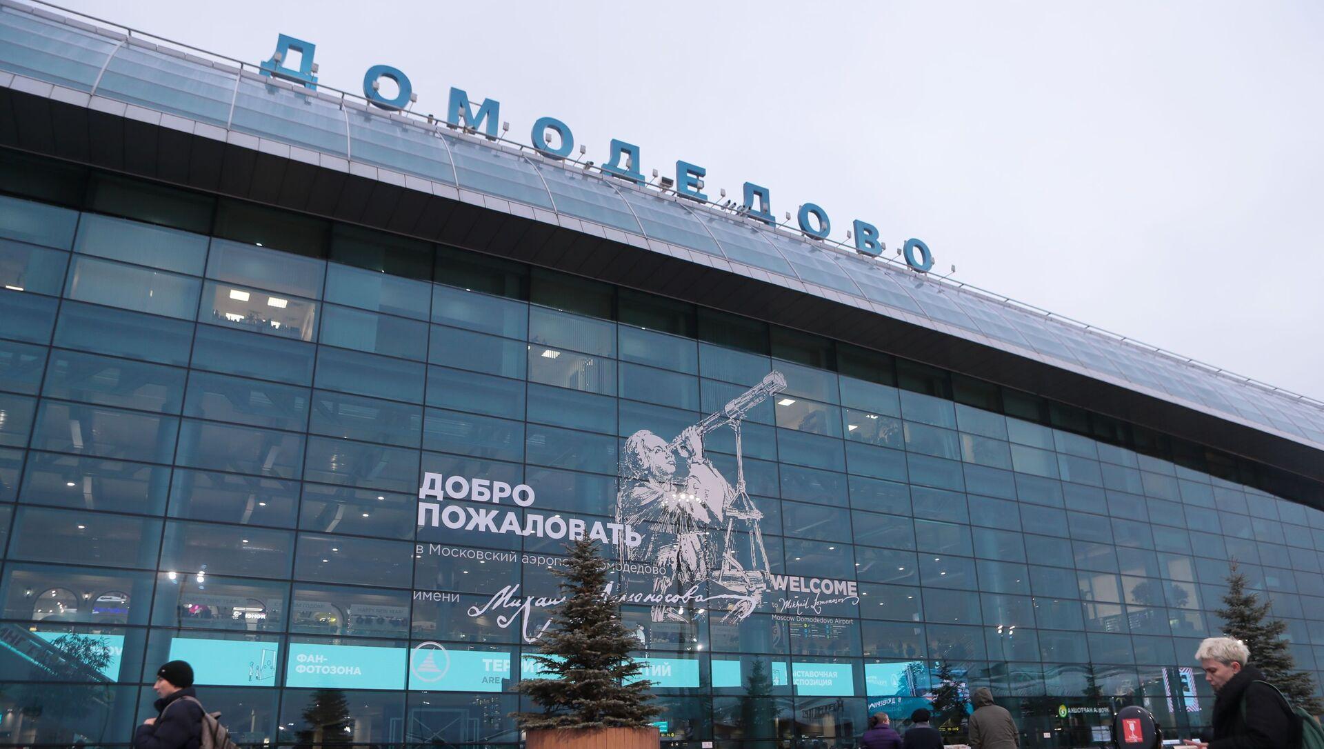 Аéroport de Domodedovo - Sputnik France, 1920, 28.08.2021