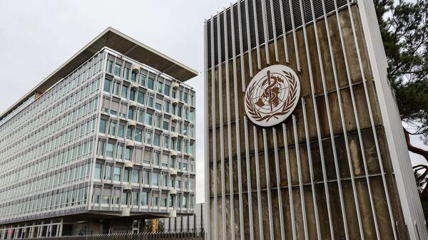 Organisation mondiale de la santé - Sputnik France