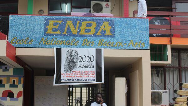 L'École nationale des beaux-arts d'Abidjan. - Sputnik France