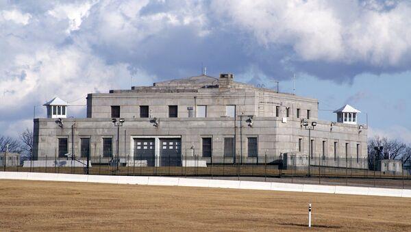 Fort Knox - Sputnik France