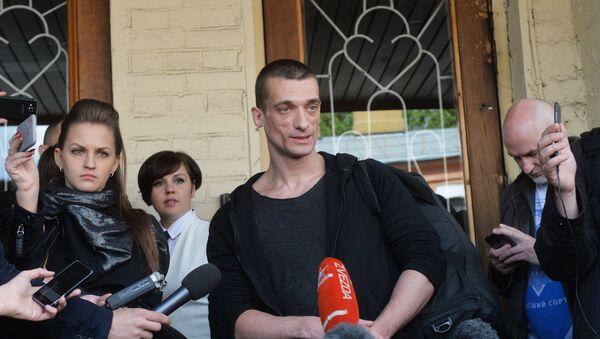 Оглашение приговора по делу П.Павленского - Sputnik France