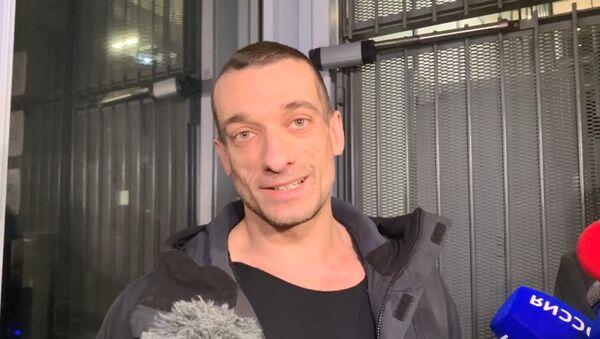 Piotr Pavlenski à la sortie du palais de justice, 18 février 2020 - Sputnik France
