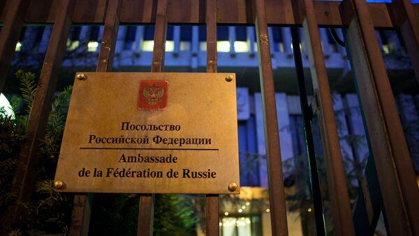 Ambassade de Russie en France - Sputnik France