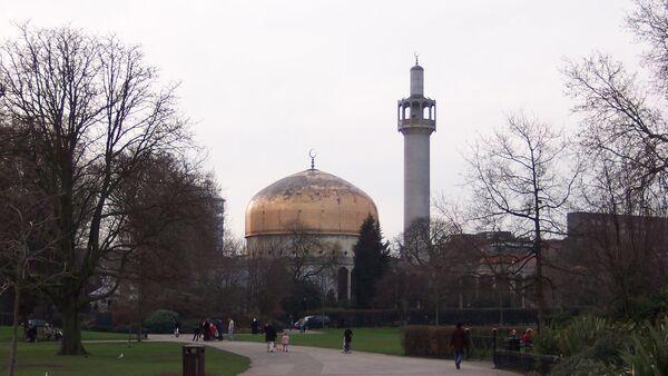 Mosquée centrale de Londres - Sputnik France