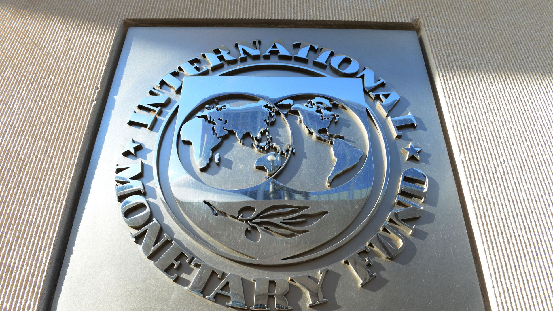 Le Fonds monétaire international - Sputnik France, 1920, 17.09.2021