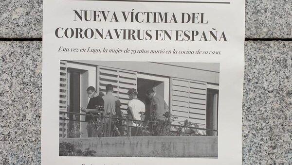 Affiche fictive créée par deux étudiants de Madrid sur le coronavirus et le machisme - Sputnik France
