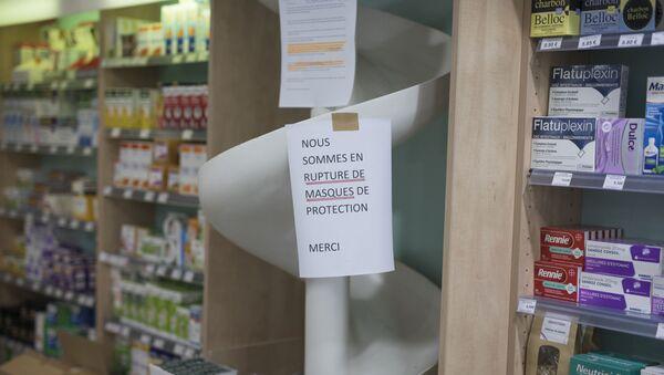 Une pharmacie à Marseille pendant l'épidémie de coronavirus - Sputnik France