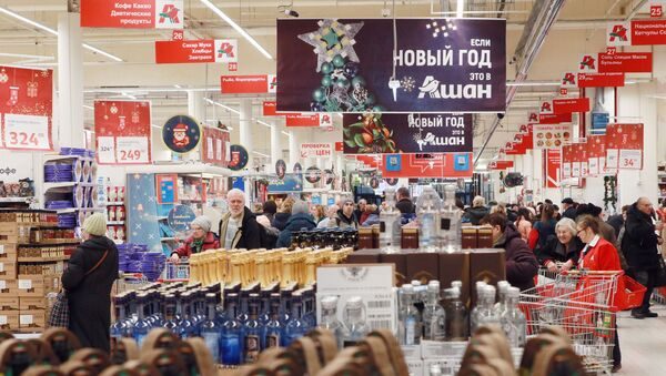 Un hypermarché Auchan en Russie - Sputnik France