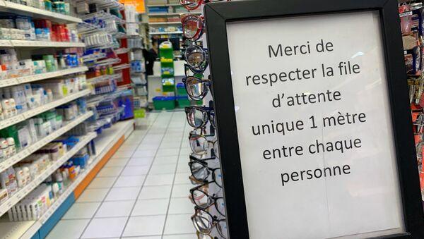 Dans une pharmacie à Créteil, 16 mars 2020 - Sputnik France