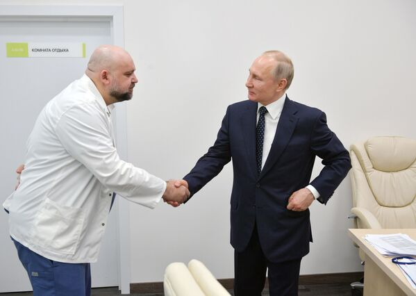 Poutine a visité un hôpital moscovite où sont traitées des personnes souffrant du Covid-19   - Sputnik France