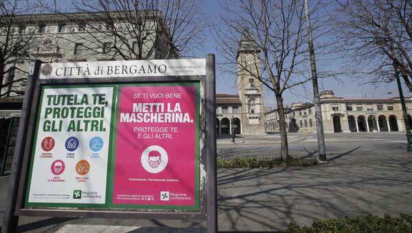 La ville italienne de Bergamo pendant la pandémie de coronavirus (archive photo) - Sputnik France
