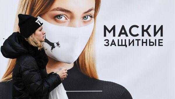 Publicité de masques de protection - Sputnik France