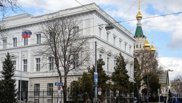 L'ambassade russe à Vienne - Sputnik France