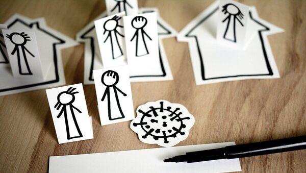 Enfants, image d'illustration - Sputnik France
