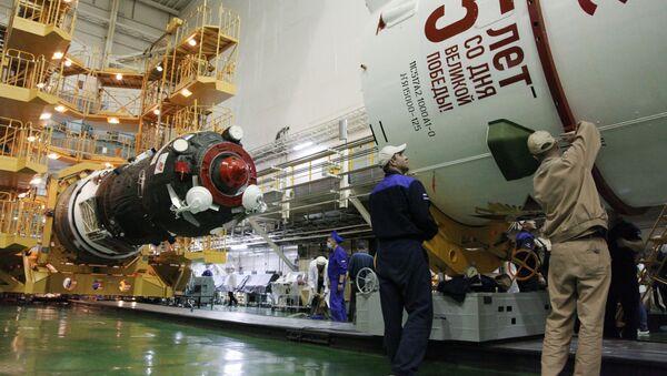 Roscosmos présente la Fusée de la Victoire   - Sputnik France