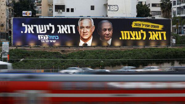 Benny Gantz et Benyamin Netanyahou - Sputnik France