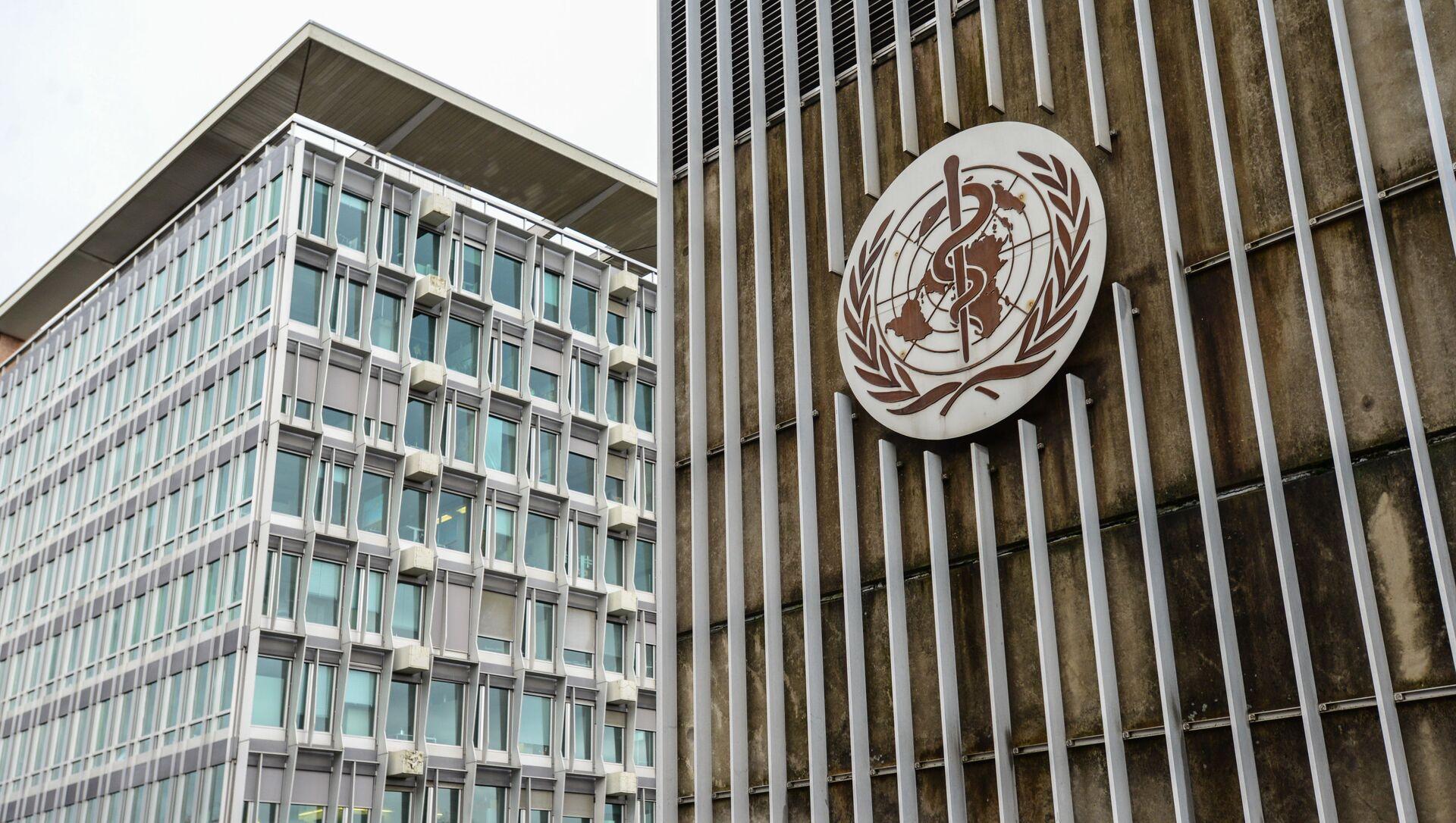 Le siège de l'Organisation mondiale de la santé (OMS) à Genève - Sputnik France, 1920, 02.09.2021