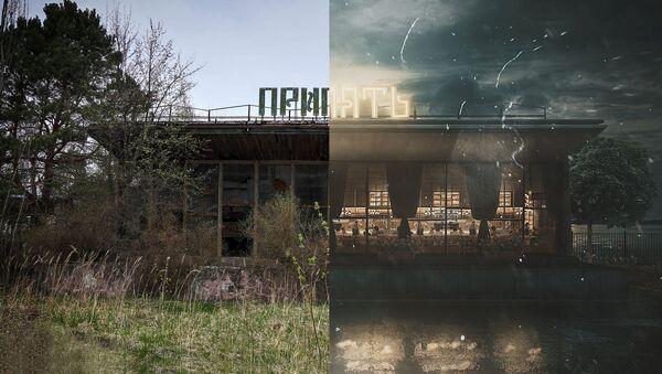 Comment serait aujourd'hui la ville de Pripiat, si la catastrophe de Tchernobyl n'avait pas eu lieu?   - Sputnik France