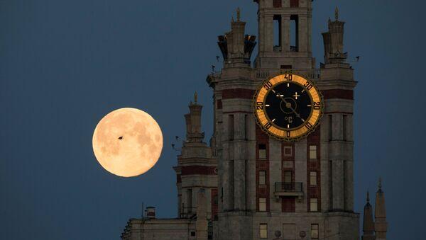 La super lune des fleurs, dernière pleine lune de 2020 - Sputnik France