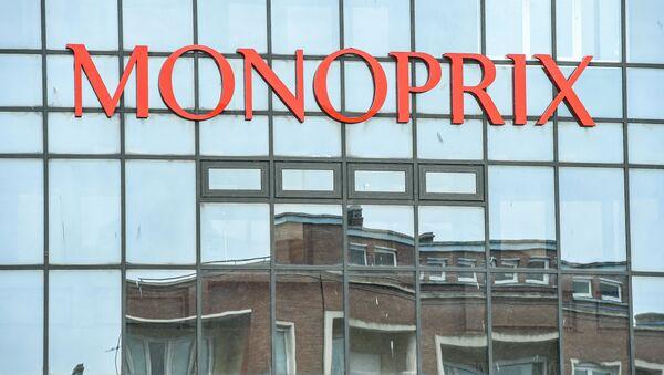 Logo de Monoprix - Sputnik France