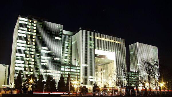 Le quartier général de la Société nationale du pétrole de Chine - Sputnik France