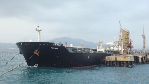 Le pétrolier iranien Fortune au Venezuela - Sputnik France