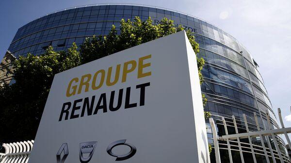 Le bâtiment du groupe Renault à Boulogne-Billancourt - Sputnik France