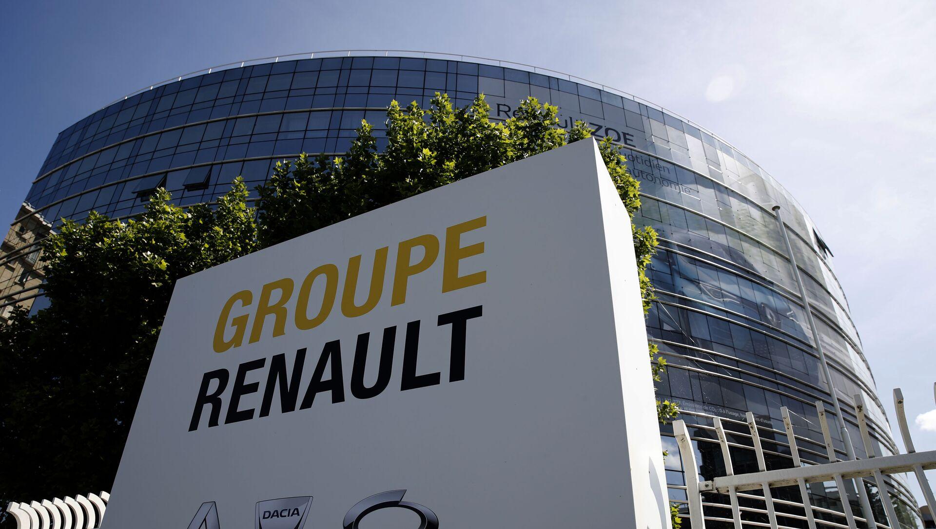 Le bâtiment du groupe Renault à Boulogne-Billancourt - Sputnik France, 1920, 17.09.2021