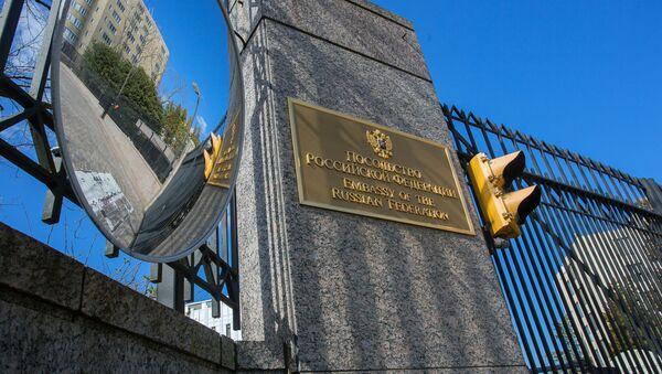 L'ambassade de Russie à Washington - Sputnik France