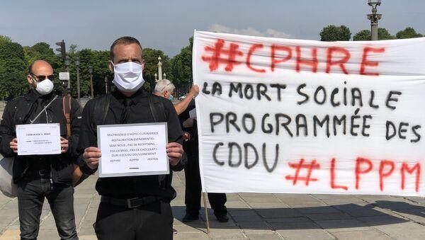 Action de protestation du Collectif des Précaires de l'Hôtellerie-Restauration et Événementiel (CPHRE) à Paris, 10 juin 2020 - Sputnik France