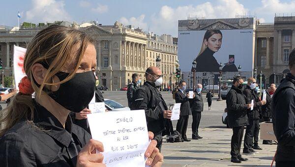 Le réel sous les yeux du glamour. Protestation des précaires de l'hôtellerie-restauration à Paris, 10 juin 2020 - Sputnik France