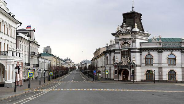 La ville de Kazan - Sputnik France