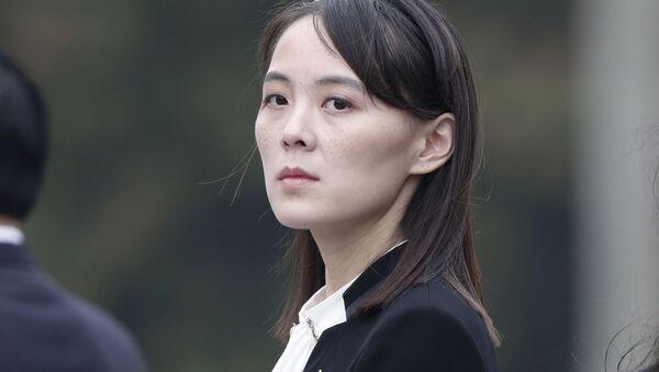 Kim Yo-jong, la femme la plus influente de Corée du Nord   - Sputnik France