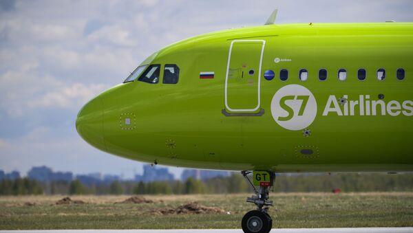 un Airbus de la compagnie S7 Airlines, image d'illustration - Sputnik France