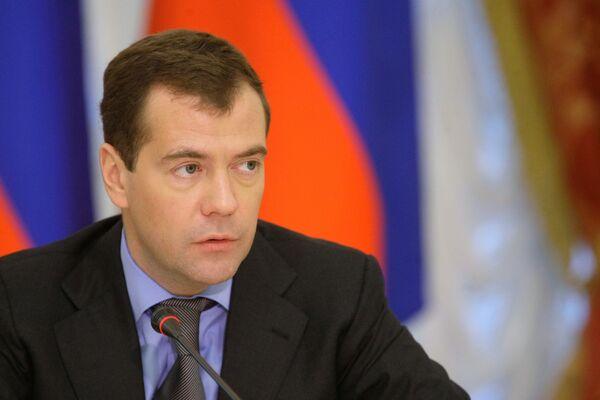 Coopération Russie-UE: Medvedev compte sur les nouveaux dirigeants de l'Union - Sputnik France