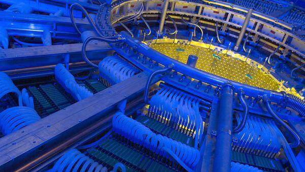 Grand collisionneur de hadrons (LHC) - Sputnik France