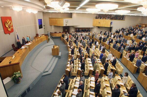 Budget russe 2010: le projet adopté par la Douma - Sputnik France