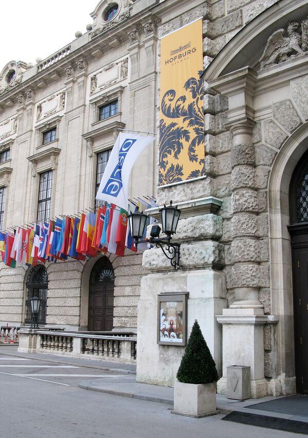 La présidentielle en Ukraine intéresse l'OSCE plus que celle aux USA - Sputnik France
