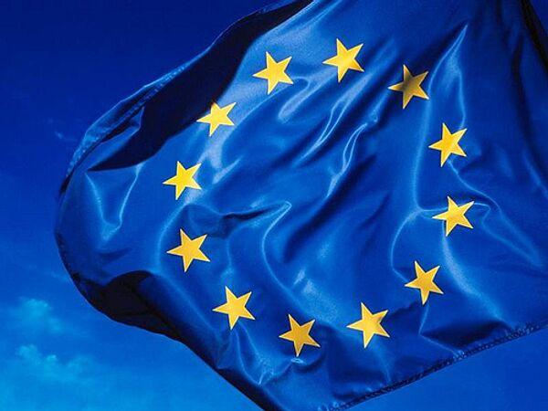 L'UE promet une aide à Kiev en cas de reprise de la coopération avec le FMI - Sputnik France