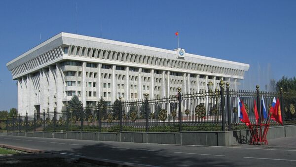 Siège du gouvernement kirghiz à Bichkek - Sputnik France