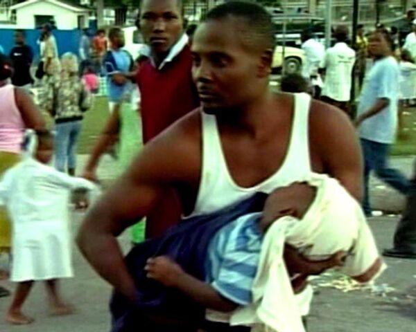 Seisme meurtrier en Haïti - Sputnik France