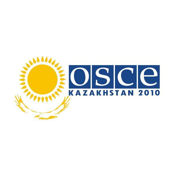 Un sommet de l'OSCE après une pause de 10 ans: Moscou soutient l'idée kazakhe - Sputnik France