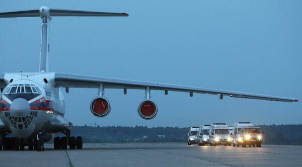 Séisme en Haïti: un quatrième avion d'aide russe s'envole pour Port-au-Prince - Sputnik France